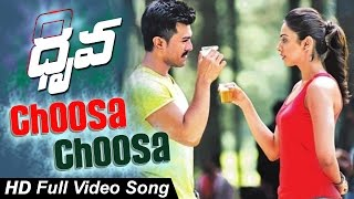 Choosa Choosa  Full Video Song || Dhruva Movie || Ram Charan, Rakul Preet, Aravind Swamy