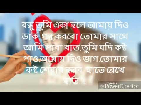 kashish(कशीश).- hot romantic movie by #KLA SKY presentation (m.k.verma) thumbnail