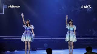 Temodemo no Namida - Nana AKB48 & Cherprang BNK48 ©AKS | ระวังโดนตก !