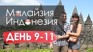 видео Экскурсия на внедорожнике по центральной части Бали.