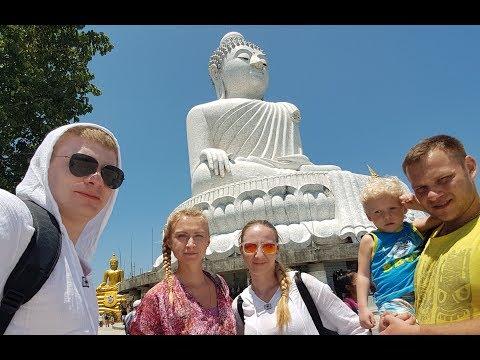 Тайланд Пхукет ч  2, Big Buddha, Mai Khao Beach, Слоны, Обезьяны, Змеи, Водопад, Байк, Рынок Равай