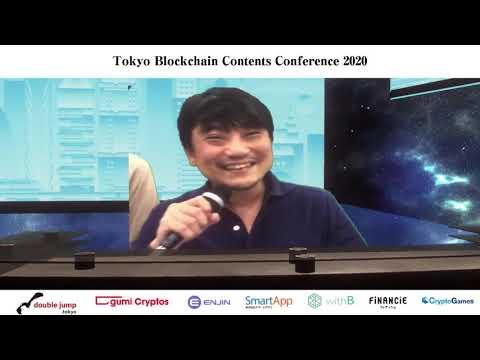Tokyo Blockchain Contents Conference2020