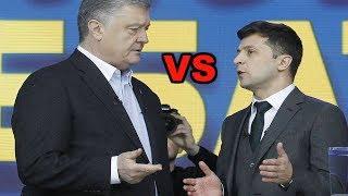 Зеленский ПРОТИВ Порошенко   главные ДЕБАТЫ Украины 2019 на НСК Олимпийский