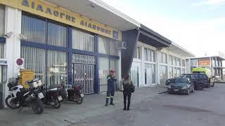 Υποπτος φάκελος στο κέντρο διαλογής των ΕΛΤΑ στην Καλαμάτα
