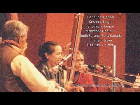 Gangubai Hangal at IIT Delhi, 2-2-1992