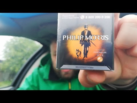 Philip Morris с капсулой персик и апельсин короче говоря микс