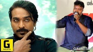 Vijay Sethupathi producers la oru hero - Gokul | Junga Audio Launch | Makkal Selvan | Sayyeshaa