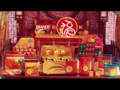 Back in time with BRAND'S® for a special CNY Launch.