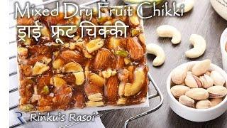 Mixed Dry Fruit Chikki