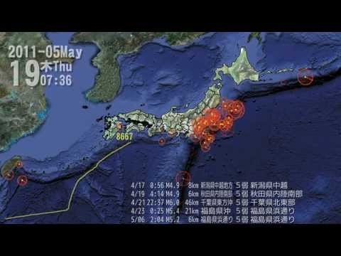 Japan earthquake of 2011 Time-scale distribution map