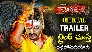 KANCHANA 3 Movie Official Trailer || Raghava Lawrence || Oviya || Vedhika || Tollywood Book