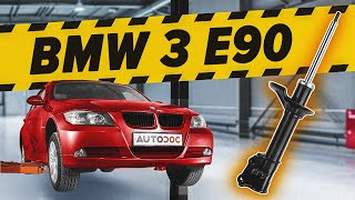 Comment remplacer des amortisseurs avant sur une BMW E90 [TUTORIEL AUTODOC]