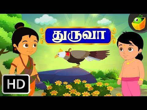 Dhruva | Indian Mythological Stories |...