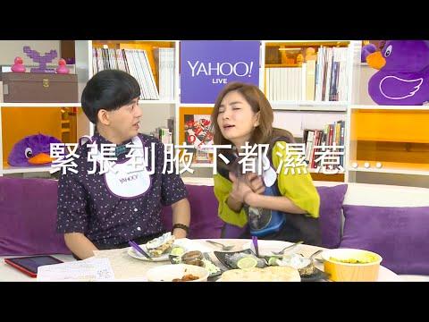 【Yahoo!TV 佼心食堂】精選(3) Ella 不知賈靜雯懷孕 為了MV差點出人命?