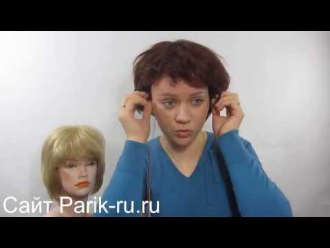 """Использование эластичных ставок позволяет дополнительно принимать форму головы, чтобы ваш парик выглядел максимально натурально. К тому же, натуральные парики куда естественней, ведь у них нет штучного """" пластикового"""" блеска. Если вы хотите купить парики в москве можете в нашем."""
