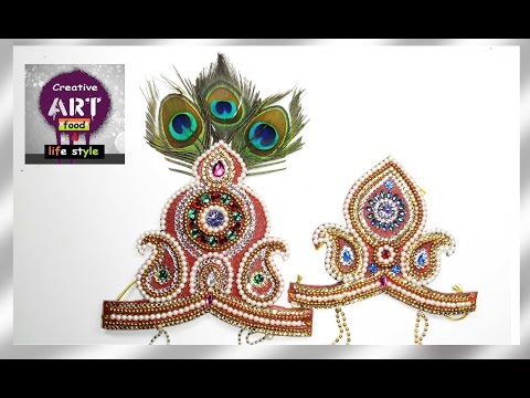 DIY How to make Mukut | God ( crown  / tahia in odia ) | kundan mukut | Art with Creativity