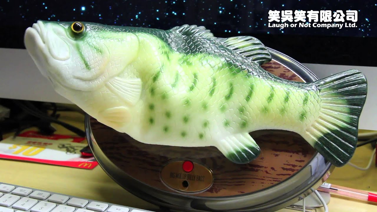 Big mouth billy bass don 39 t worry be happy hong kong for Billy bass fish