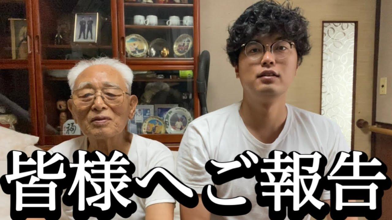 新型コロナとの向き合い方について【ワクチン】