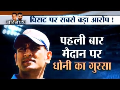 MS Dhoni abuses Manish Pandey during 2nd T20I, asks him to pay attention | Cricket Ki Baat