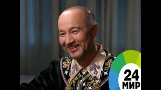 Роберт Юлдашев: Курай – полезный для здоровья инструмент  - МИР 24