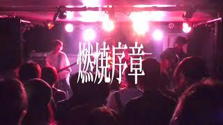 2017/10/13(金)、福岡天神publicspace四次元にて 超変則ワンマンライブ...