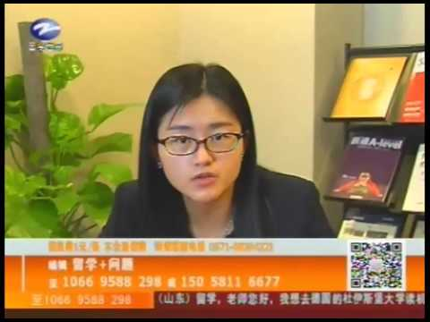China Zhejiang Provincial TV Study Aboard Interview OPDS Director Sunny Field