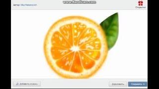 Рисовать, апельсин, вконтакте, граффити(Рисовать, апельсин, вконтакте, граффити., 2016-02-29T21:32:31.000Z)