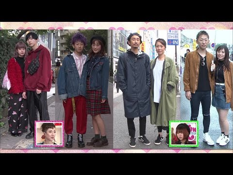 On the streets of Tokyo couples fashion is a truly a commitment!