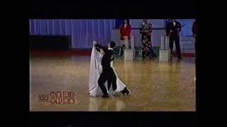 457 社交ダンス ワルツ(Ballroom Dance Waltz)2006年第27回日本インター