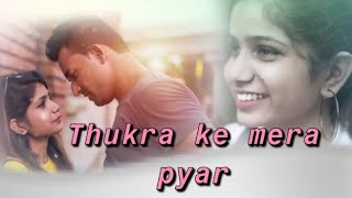 Thukra ke Mera pyar Inteqam Dekhega | Heart Touching Love story | Sultan Rangrez