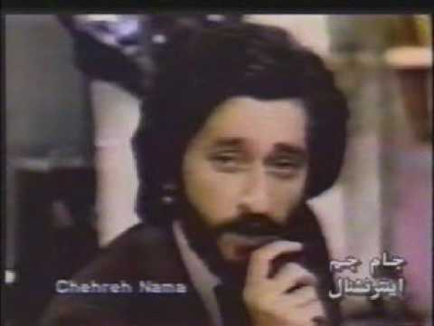 Ebi Soli Farzin Martik - Old Iranian (Persian) Songs
