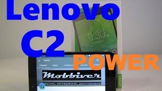 видео Обзор Lenovo Vibe K5 Note – металлического смартфона с хорошим звуком