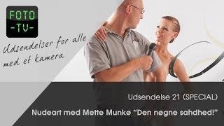 """Dokumentaren Mette Munkø """"Den nøgne sandhed!"""""""