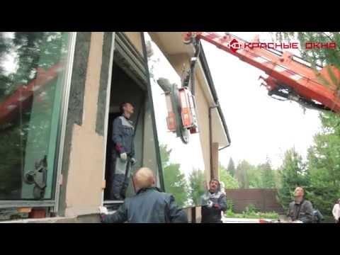 Монтаж панорамных окон в частном доме