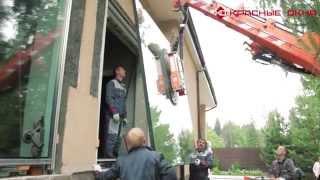 Монтаж панорамных окон в частном доме(, 2014-12-02T11:00:06.000Z)