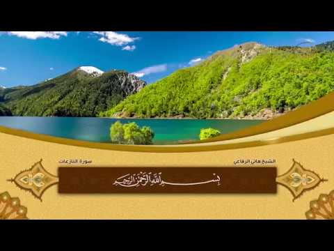 alquran-juz'-30-dengan-terjemahan-paling-merdu-beautiful-complete-quran-juz'-30