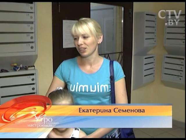 Почтальон Елена Шупило: Нашла себя в этой профессии! Нравится общение с людьми!