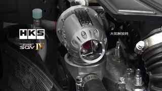 HKS SQV4 ZC33S