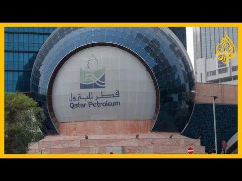شركة قطر للبترول توقع ثلاثة اتفاقات لبناء أكثر من 100 ناقلة جديدة للغاز الطبيعي بنحو 20 مليار دولار  - نشر قبل 14 ساعة