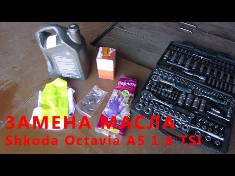 Motul - моторные масла и смазочные материалы