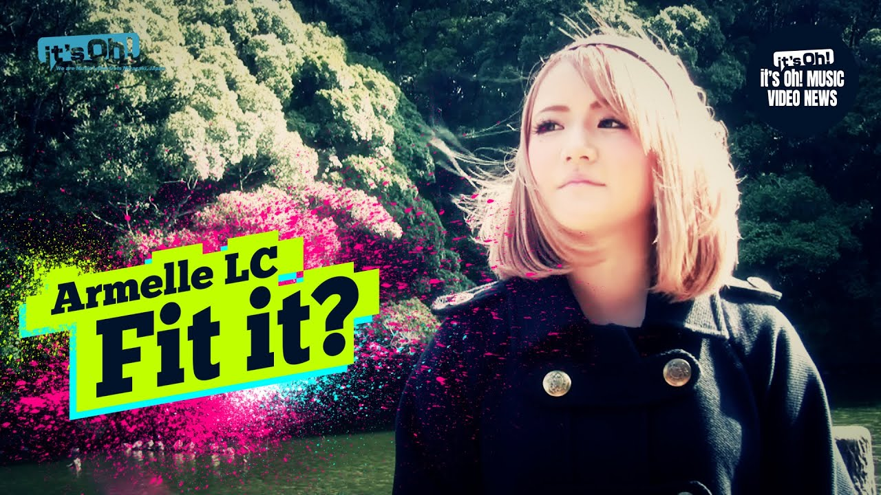 """Video News Spin-off#32 Armelle LC """"Fit it?"""""""