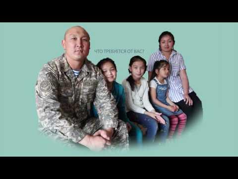 Доступность медицинской помощи военнослужащим