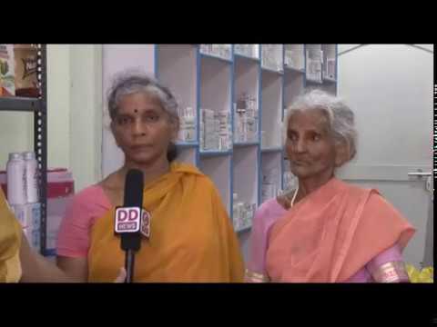 Ground Report |Andhra Pradesh: Success Story on PMBJAP-Vijayawada(LAKSHMI)