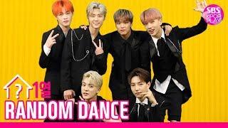 (ENG SUB)[랜덤1열댄스] RANDOM 1LINE DANCE NCT DREAM │훌쩍 커버린 드림이들...💚 2019 드림이 추는 애깅이 시절 띵곡들  (*◕ᴗ◕*)