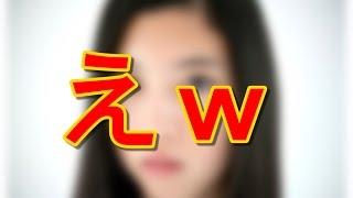 【衝撃】三吉彩花(エンジェルハート)の父親が凄すぎるww超話題の真相...