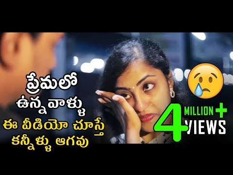 Best Heart Touching Love Scenes From Telugu Short Film Naa Kathalo Sravya | True Love | Bullet Raj