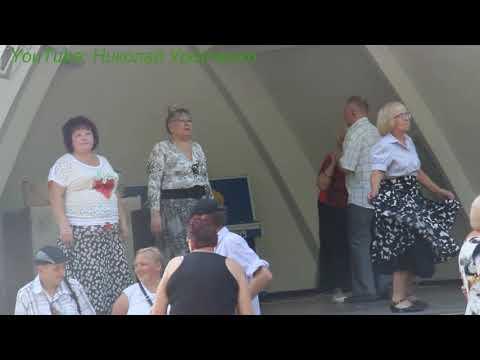Одной тобою я живу 2. Танцы в парке им. Горького. Kharkiv. Music. Dance.