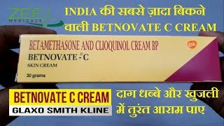 Betnovate C Cream Full Review | Removes Fungal Bacteria Eczema Itching Redness और दाग धब्बे में