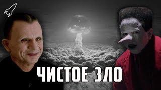 Чистое зло (топ злодеев Дэвида Линча) [RocketMan]...