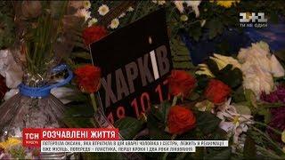 Мати водійки Олени Зайцевої перевела на рахунки потерпілих півмільйона гривень